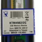 Kingston 2GB DDR2
