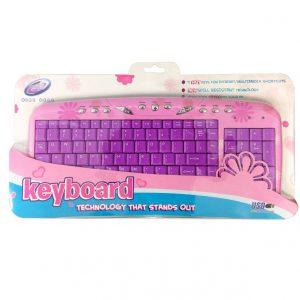 Pink Daisy Compact Keyboard
